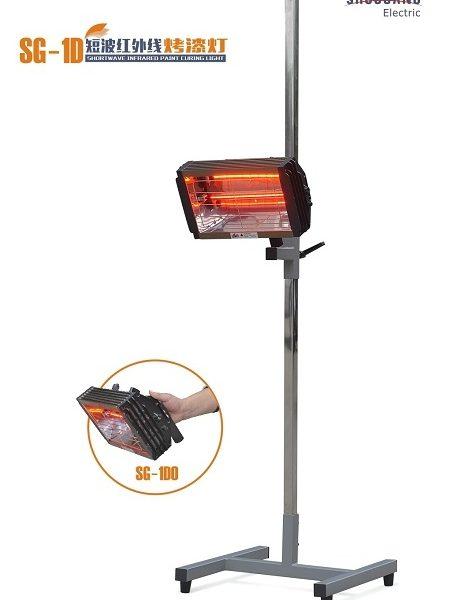 Đèn sấy sơn hồng ngoại 800W 1 bóng Shuguang SG-1D