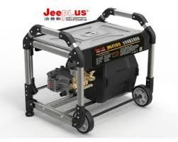Máy phun xịt rửa Jeeplus JPS J1032