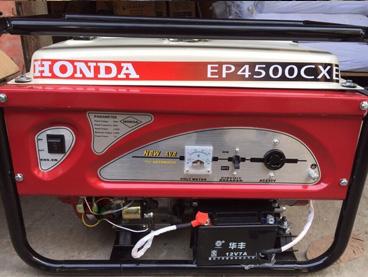 Máy phát điện Honda EP 4500