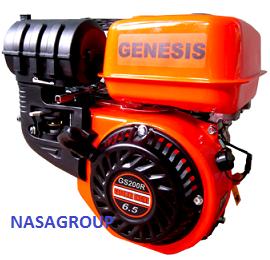 Động cơ xăng GENESIS GS200RC